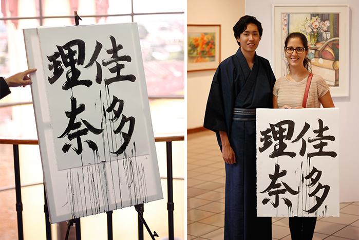 Mi nombre escrito en japonés :). Derecha: celebrando mi regalo junto al artista.