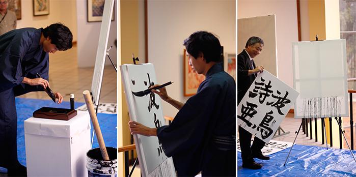 Detalle de preparación, ejecución y resultado final de una frase simbólica japonesa